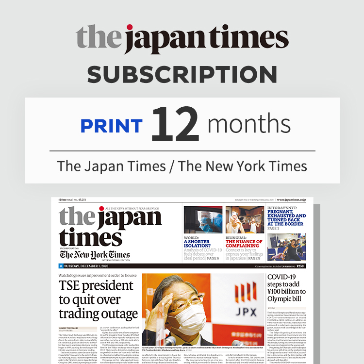 The Japan Times / The New York Times 12-month subscription (355 issues)