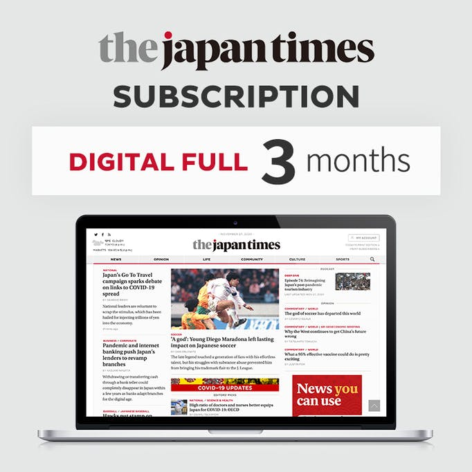 The Japan Times DIGITAL FULL 3-months subscription